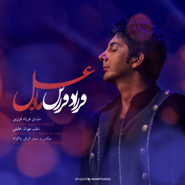 http://farzadfarzin-fans.persiangig.com/image/19975328540243804253.jpg